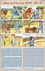 Slave & the lion For Moral Story Chart