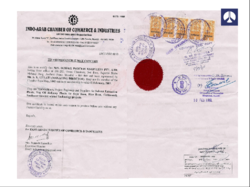 Certificate of INDO-ARAB Chamber of Commerce and Industries