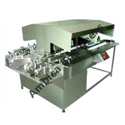 Vial Inspection Machine