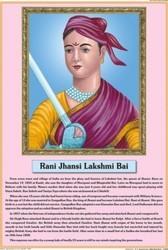 Rani Jhansi
