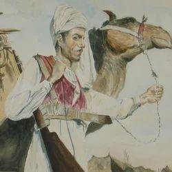 Afgani Man