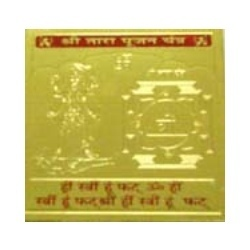 Tara Pujan (Gold plated 3)