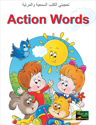 Action Words (Arabic English) Book