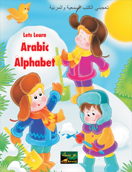Lets Learn Arabic Alphabet Book