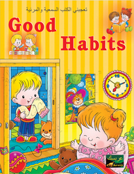 Good Habits Arabic English Book