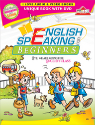 English Speaking For Beginners Book