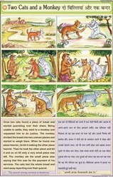Two Cats & the Monkey For Moral Story Chart