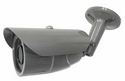 IR Tube Camera / Bullet Camera / Night Vision Camera. (Outdoor)