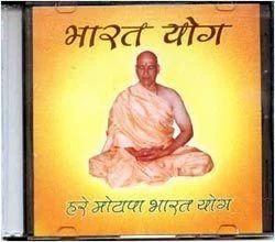 list of bharat yog meditation cds
