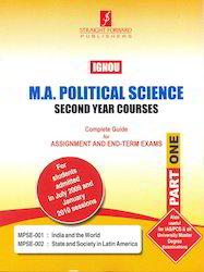 IGNOU M A History Second Year Courses