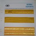 Yellow Braid Tape