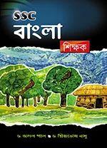 SSC Bangla