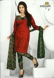 New Fancy Salwar Kameez
