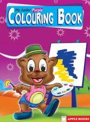 My Junior Colouring Books