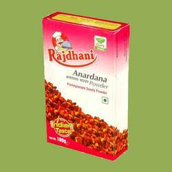 Anardana Powder (Pomegrante Seeds Powder)