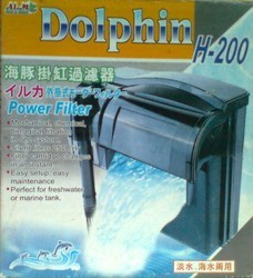 DOLPHIN Hang-on-Filter (H-200)