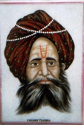 Chauhan Turban Painting