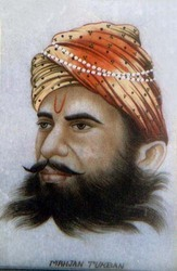 Mahjan Turban Painting