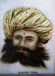 Rajasthani+Turban+Painting