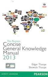 Concise General Knowledge Manual 2013