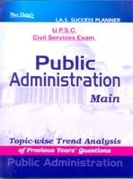 I A S U P S C Civil Services Exam Public Administration