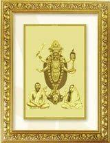 Goddess Kali Photoframes