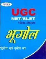 UGC NET SLET Made Simple Bhugol Paper II III