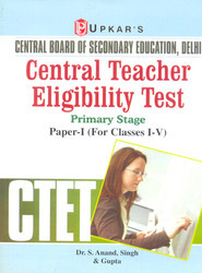 Upkar Central Teacher Eligibility Test Paper I