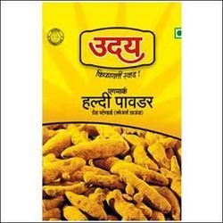 Uday Turmeric Powder