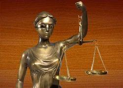 Advocate+Service