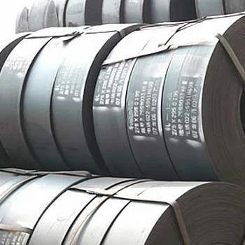 Mild Steel H R Coils