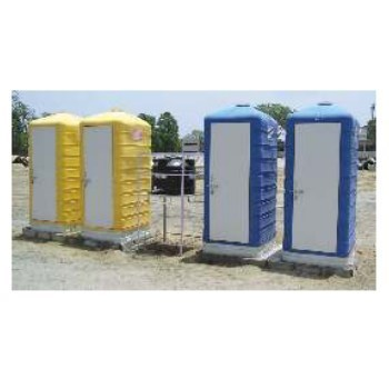Sintex Chemical Portable Toilets and Urinal Blocks