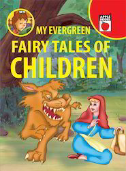 My Evergreen Fairy Tales Of Children