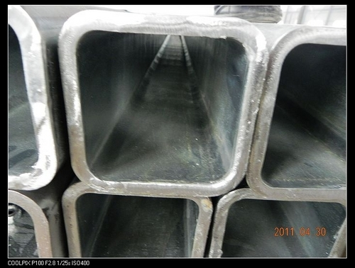 Galvanised Seamless Hollow Section