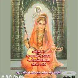 Radhe+Bihari+Audio+CDs