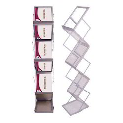Foldable Book Stand