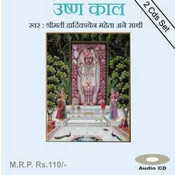 Ushna Kaal Audio CDs