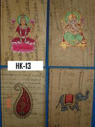 Antique Look Handmade Paper Journal
