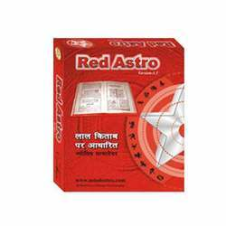 Red Astro Home Edition 3.5