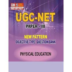 UGC+Physical+Education-III