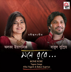 Mone Robe (Alka Yagnik & Babul Supriyo)