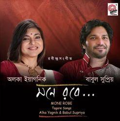 Mone Robe (Alka Yagnik & Babul Supriyo)