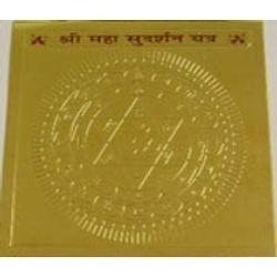 Shree Mahasudarshan Gold Plated Yantra