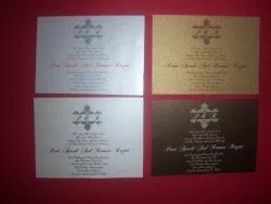 Metallic Handmade Paper Wedding Cards