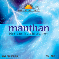 Manthan Vol.1 & 2 -Acd
