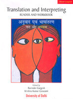 Translation And Interpreting Reader And Workbook