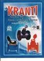 Water Meter Kranti