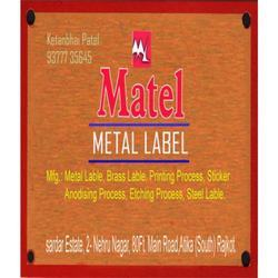 Aluminium Gold Label