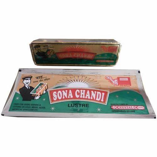 Sona Chandi Lustre