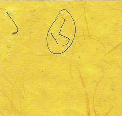Yellow Banana Fiber Handmade Papers For Lampshades